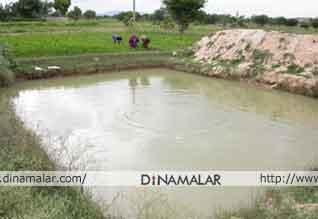 Courtesy: Dinamalar